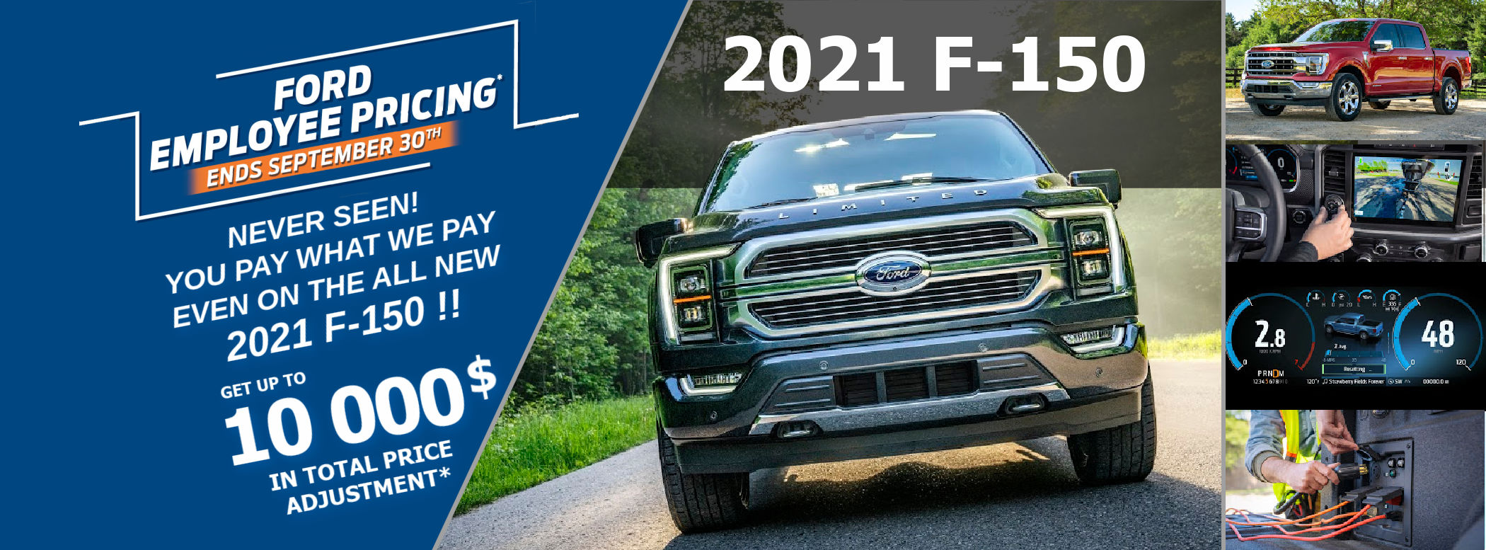 2021 F-150 Employee Pricing Smiths Falls Ford